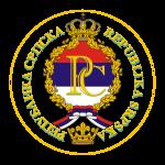 vlada-rs-grb